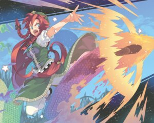 Rating: Safe Score: 15 Tags: hong_meiling morino_hon touhou User: Radioactive