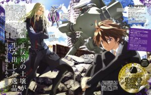 Rating: Safe Score: 12 Tags: guilty_crown katou_hiromi male mecha ouma_shuu tsutsugami_gai User: Ravenblitz