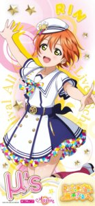 Rating: Safe Score: 13 Tags: hoshizora_rin love_live! love_live!_school_idol_festival love_live!_school_idol_festival_all_stars tagme uniform User: saemonnokami