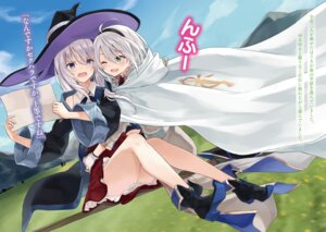 Rating: Safe Score: 12 Tags: azure0608 heels majo_no_tabitabi tagme witch yuri User: kiyoe