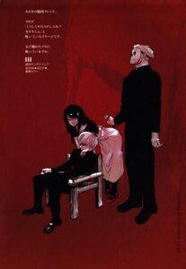 Rating: Safe Score: 6 Tags: dress ishida_sui kamishiro_rize kaneki_ken megane oomori_yakumo screening tokyo_ghoul User: care1