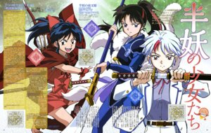 Rating: Safe Score: 3 Tags: armor inuyasha japanese_clothes nakajima_rie sword weapon User: drop