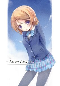 Rating: Safe Score: 23 Tags: if koizumi_hanayo love_live! pantyhose seifuku User: blooregardo