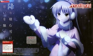 Rating: Safe Score: 51 Tags: angel_beats! miyashita_yuuji tenshi User: acas