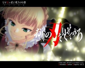 Rating: Safe Score: 4 Tags: beatrice cosmic_comic dress ico_(artist) jpeg_artifacts umineko_no_naku_koro_ni wallpaper User: 632279779