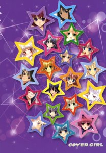Rating: Safe Score: 9 Tags: aizawa_hiroshi amanogami_dai hazumi_rio index_page izumi_tsubasu korie_riko kuroboshi_kouhaku mikeou misaki_kurehito misakura_nankotsu nishimata_aoi oyari_ashito palette_(yumeiro_happy_end) sakurazawa_izumi tanihara_natsuki text tony_taka yumeiro_happy_end User: fireattack