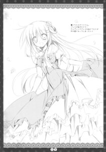 Rating: Safe Score: 13 Tags: dress korie_riko monochrome mujin_shoujo sketch User: Twinsenzw