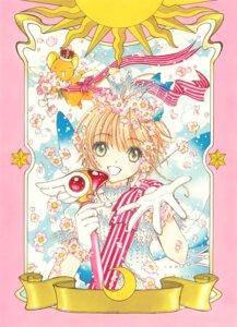 Rating: Safe Score: 5 Tags: card_captor_sakura clamp dress kero kinomoto_sakura weapon wings User: Omgix