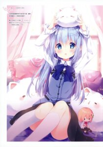 Rating: Safe Score: 28 Tags: gochuumon_wa_usagi_desu_ka? hoto_cocoa kafuu_chino mocha tippy_(gochuumon_wa_usagi_desu_ka?) uniform waitress User: kiyoe