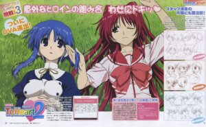 Rating: Safe Score: 6 Tags: ilfa kousaka_tamaki seifuku to_heart_2 to_heart_(series) User: vita