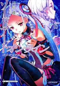 Rating: Safe Score: 12 Tags: abec screening stockings sword_art_online thighhighs User: kiyoe
