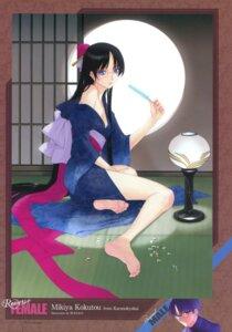 Rating: Questionable Score: 8 Tags: genderswap kara_no_kyoukai kokutou_mikiya megane sakamoto_mineji type-moon yukata User: fireattack