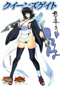 Rating: Safe Score: 21 Tags: cleavage iizuki_tasuku iroha queen's_gate samurai_spirits snk thighhighs User: YamatoBomber