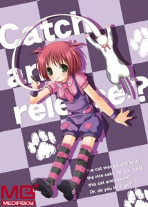 Rating: Safe Score: 11 Tags: neko tagme thighhighs watermark User: Radioactive