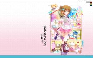 Rating: Safe Score: 8 Tags: shimeko wallpaper User: blooregardo
