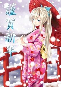 Rating: Safe Score: 25 Tags: aoi_usagi boku_wa_tomodachi_ga_sukunai kashiwazaki_sena kimono User: 椎名深夏