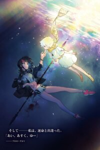Rating: Safe Score: 13 Tags: blood fate/requiem noco weapon User: kiyoe