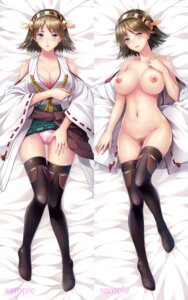 Rating: Explicit Score: 85 Tags: bra cameltoe cleavage dakimakura hiei_(kancolle) kantai_collection naked nipples pantsu pubic_hair sakagami_umi skirt_lift thighhighs User: Mr_GT