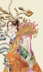 Rating: Safe Score: 3 Tags: juuni_kokuki kimono nakajima_youko shouryuu sword yamada_akihiro User: Radioactive