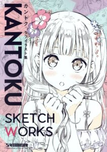 Rating: Questionable Score: 25 Tags: 5_nenme_no_houkago kantoku sketch User: 100497