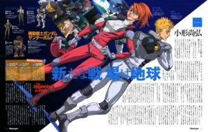 Rating: Safe Score: 9 Tags: acguy atlas_gundam bianca_carlyle billy_hickam bodysuit cap daryl_lorenz gundam gundam_thunderbolt io_fleming mecha nakatani_seiichi smoking spartan uniform User: drop