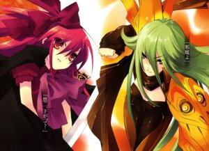 Rating: Safe Score: 7 Tags: ito_noizi pheles shakugan_no_shana shana User: Sangwoo
