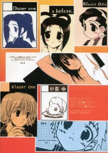 Rating: Questionable Score: 2 Tags: amaduyu_tatsuki blazer_one jpeg_artifacts User: blooregardo