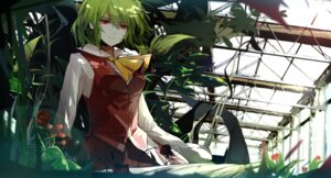 Rating: Safe Score: 21 Tags: kazami_yuuka sam_(new_bee) touhou User: Metalic
