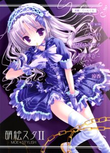 Rating: Safe Score: 31 Tags: lolita_fashion tinkerbell tinkle User: admin2