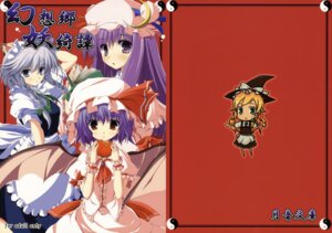 Rating: Safe Score: 9 Tags: chibi izayoi_sakuya kirisame_marisa patchouli_knowledge remilia_scarlet touhou tsukinon tsukinon_bunko User: aoie_emesai