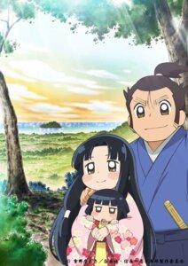 Rating: Safe Score: 2 Tags: kimono nobunaga_no_shinobi tagme User: saemonnokami