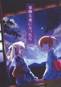 Rating: Safe Score: 9 Tags: fate_testarossa mahou_shoujo_lyrical_nanoha tagme takamachi_nanoha yukata User: Radioactive