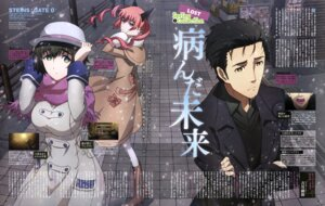 Rating: Safe Score: 18 Tags: business_suit faris_nyanyan heels kimiya_ryousuke okabe_rintarou shiina_mayuri steins;gate steins;gate_0 User: drop