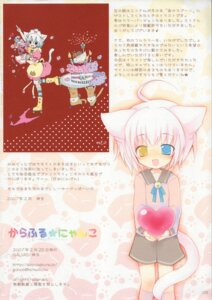 Rating: Safe Score: 7 Tags: animal_ears galvas kamiyoshi nekomimi trap User: petopeto