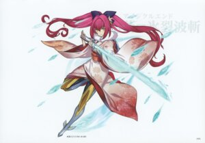 Rating: Safe Score: 7 Tags: armor kairisei_million_arthur kimono sword tagme User: Radioactive