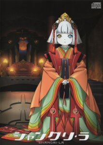 Rating: Safe Score: 7 Tags: heterochromia japanese_clothes mikuni shangri-la User: Radioactive