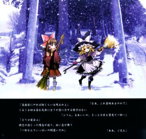 Rating: Safe Score: 20 Tags: an2a hakurei_reimu kirisame_marisa touhou wind_mail User: blooregardo