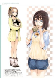 Rating: Safe Score: 4 Tags: fujishima megane raving_phantom User: Hatsukoi