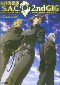 Rating: Safe Score: 5 Tags: batou ghost_in_the_shell gun kusanagi_motoko screening User: hyde333