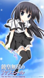 Rating: Safe Score: 33 Tags: juuoumujin_no_fafnir korie_riko mononobe_mitsuki seifuku thighhighs weapon User: edogawaconan