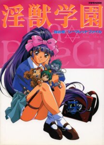 Rating: Safe Score: 14 Tags: kai_fubuki la_blue_girl midou_miko nin-nin pantsu rin_sin seifuku yaku User: Radioactive