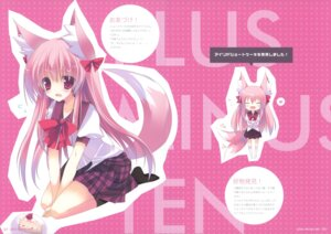 Rating: Safe Score: 19 Tags: +19 animal_ears crease fixme p19 seifuku tail User: fireattack