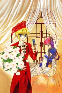 Rating: Safe Score: 2 Tags: clamp clamp_school_detectives imonoyama_nokoru User: Share