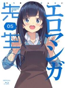 Rating: Safe Score: 24 Tags: disc_cover eromanga-sensei kanzaki_hiro sweater takasago_tomoe User: fireattack