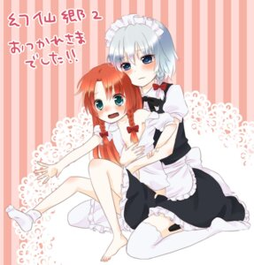 Rating: Questionable Score: 19 Tags: hong_meiling izayoi_sakuya loli maid open_shirt touhou usacan yuri User: Radioactive