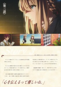 Rating: Safe Score: 8 Tags: claudia_hodgins takase_akiko violet_evergarden violet_evergarden_(character) User: tuyenoaminhnhan
