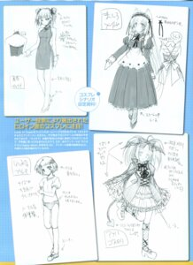 Rating: Safe Score: 11 Tags: chinadress gothic_lolita gym_uniform kawai_ameri kisaragi_mifuyu lolita_fashion maid mito_mashiro moekibara_fumitake sketch tail takanashi_yumina tayutama User: admin2