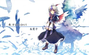 Rating: Safe Score: 20 Tags: eho_(icbm) tokiko touhou wallpaper wings User: fairyren