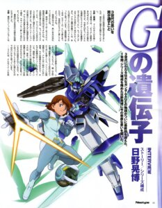 Rating: Safe Score: 4 Tags: gundam gundam_age kio_asuno mecha User: solidvanz
