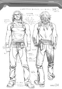 Rating: Safe Score: 5 Tags: character_design male monochrome range_murata shangri-la sketch takehiko_(shangri-la) User: Share